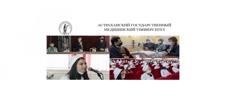 ASTRAKHAN MEDICAL UNIVERSITY EXPRESSES INTEREST IN ENHANCING PARTNERSHIP WITH THE MEDICAL UNIVERSITY OF TURKMENISTAN