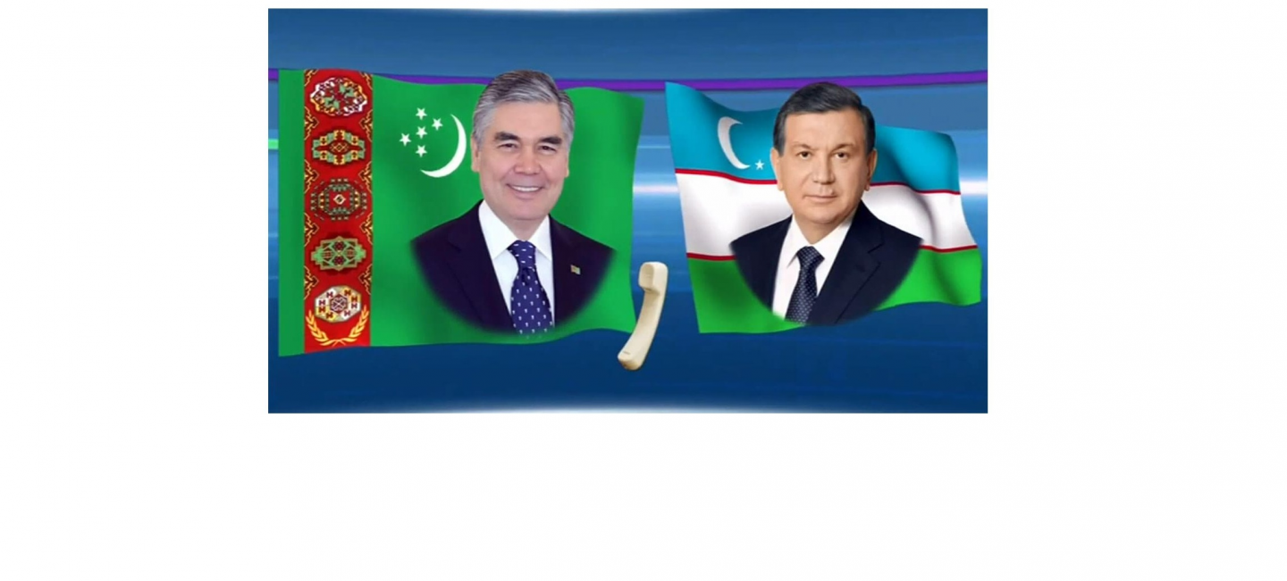 PRESIDENT OF TURKMENISTAN AND PRESIDENT OF UZBEKISTAN DISCUSS PRIORITIES OF BILATERAL COOPERATION OVER A TELEPHONE CALL