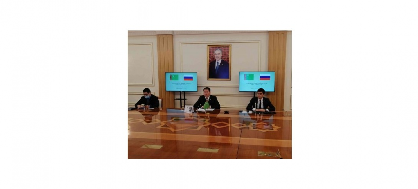 NEGOTIATIONS WERE HELD ON THE CAPABILITIES OF THE DIGITAL SYSTEM OF TURKMENISTAN AND THE RUSSIAN FEDERATION