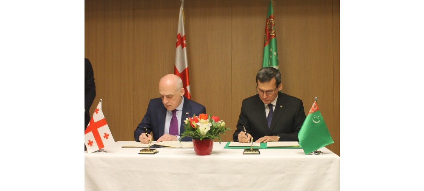 MEETING BETWEEN THE DELEGATIONS OF THE MINISTERIES OF FOREIGN AFFAIRS OF TURKMENISTAN AND GEORGIA
