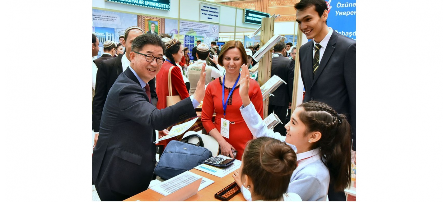 THE OPENING OF THE INTERNATIONAL EXHIBITION AND CONFERENCE ON THE DEVELOPMENT OF THE SPHERES OF EDUCATION AND SPORTS TOOK PLACE IN TURKMENISTAN